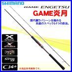 シマノ  17 ゲーム炎月 ( GAME炎月 )  B77M-S  鯛ラバ用  ロッド  ソルト竿  *7 Ξ !