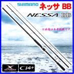 【 只今 欠品中 R1.8 】 シマノ  17 ネッサ BB  S1002MH  ロッド  ソルト竿  Ξ