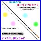( 先行予約 )  シマノ  17 ポイズングロリアス  ベイト  176XXH-SB  ロッド  バス竿  ( 2017年 3月新製品 ) @200 *7