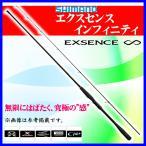 エクスセンス インフィニティ B806M/R