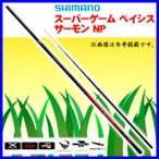 ( 生産未定 H30.1 )  シマノ  スーパーゲーム ベイシス サーモン NP  83  ロッド  渓流竿  ( 2017年 9月新製品 )