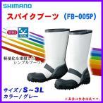 シマノ  スパイクブーツ  FB-005P  グレー  Lサイズ   ! *6
