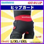 シマノ  ヒップガード  GU-011P  レッド  XL  *6 Ξ