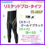 シマノ  リミテッドプロ  タイツ   TI-151P  ゴールドブラック  MB *!6