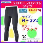 シマノ  XEFO プロテクトタイツ  IN-267Q  ブラック  XL  ( 定形外可 ) ( 2017年 3月新製品 ) *7 !
