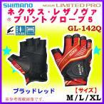 ( 先行予約 )  シマノ  ネクサス レザノヴァ プリントグローブ5 LTDプロ  GL-142Q  ブラッドレッド  XL  ( 定形外可 ) ( 2017年 3月新製品 ) *7