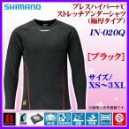 シマノ  ブレスハイパー+℃ ストレッチアンダーシャツ (極厚タイプ) IN-020Q 黒 XL ( 定形外可) ( 2017年 9月新製品) Ξ