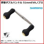シマノ(SHIMANO) 2011 オシアジガー 1001HG