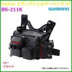 シマノ  セフィア  エギングショルダーバッグ  XT  BS-211K  ブラック   Ξ