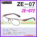 ZEAL OPTICS ( ジール オプティクス )  ZE-07 ( ゼットイー07 )  ZE-072  ブラウン / ブラウン  *6 !