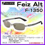 ZEAL OPTICS ( ジール オプティクス )  Feiz Alt ( フェイズ オルタ )  F-1350  マットクローム  トゥルービュースポーツ  *5 !5
