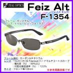 ZEAL OPTICS ( ジール オプティクス )  Feiz Alt ( フェイズ オルタ )  F-1354  ガンメタル  トゥルービューフォーカス  *5 !5