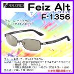ZEAL OPTICS ( ジール オプティクス )  Feiz Alt ( フェイズ オルタ )  F-1356  ガンメタル  ライトスポーツ  *5 !5