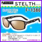 ZEAL OPTICS ( ジール オプティクス )  STELTH ( ステルス )  F-1386  マットブラック  ラスターオレンジ / シルバーミラー  *5 !5