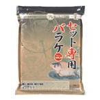 ★マルキュー★ 【セット専用バラケ (1箱ケース・20袋入)】 15750