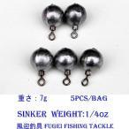 オモリ シンカー SINKER 重さ1/4oz 約7g【H12lqsinker14oz】