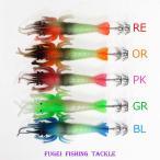 夜光 イカ釣り 仕掛け 2段釣り針 イカ用 疑似餌 1本 色選択できます【H20sfebisikake】わけあり
