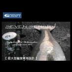 G-CRAFT(ジークラフト)/セブンセンス MIDNIGHT MONSTER MMB-992-MR