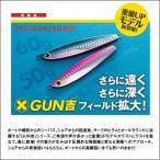 ima(アイマ)/GUN吉 50g(ガンキチ 50g)