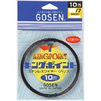 ゴーセン GWN-820 キングポイント焦茶 10M 37/7 【一竿風月】