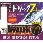 マルフジ P-572 改良トリック7大物用 9号 【一竿風月】