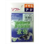人徳丸/ロングライフクッション ソフト 1.2mm 30cm 【一竿風月】