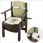 【送料無料】ポータブルトイレ(きらく) COH 暖房便座【お取り寄せ】【郵便NG】