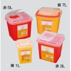 ディスポ針ボックス 1L 【UR】【お取り寄せ】【郵便NG】