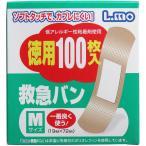 【2個まで送料216円(郵便)OK】エルモ救急絆創膏Mサイズ 100枚入【お取り寄せ】
