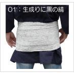 fuji-1_03-001
