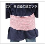 fuji-1_03-003