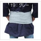 带 - 祭り帯 木綿ちぢみ巻き帯 グレー 03-019 兵児帯・巻帯 男女兼用
