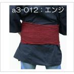 fuji-1_a3-012