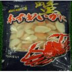 【特価品】ボイルズワイガニ爪コロ肉 1kg【蟹 かに カニ カニ爪  鍋】