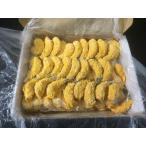 業務用 冷凍 エビフライ 1kg 80〜90尾入り えびふらい 揚げ物 お弁当 おかず