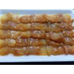 寿司ネタ 赤貝開き 6g×20枚入り 31/40サイズ スライス