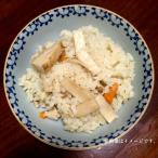 訳あり 在庫処分 特価 松茸 端材 1kg 数量限定 60PC 冷凍 中国産 炊き込みご飯 まつたけ マツタケ はざい 切れ端 はしっこ 業務用 特価