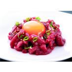 冷凍 生食用 さくらユッケ(きざみ馬刺し) 50g ばさし 馬肉 ばにく お刺身 小分け