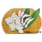 生タラバ蟹 カット お出汁用 1kg タラバガニ 味噌汁 お鍋 折れ 訳あり