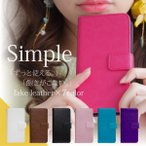AQUOS PHONE Xx mini 303SH 専用 スマホケース スマホカバー 手帳型 手帳型ケース ケース スマホ カバー @ レザー FJ6084