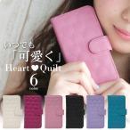 ショッピング手帳 ハート キルト 手帳型 スマホケース AQUOS CRYSTAL 305SH スマフォカバー softbank スマートフォン