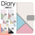 ショッピング手帳 手帳型 スマホケース Galaxy S6 edge 404SC タイル2 di135 デザインケース スマフォカバー softbank スマートフォン