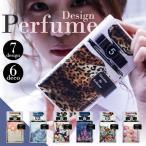 各機種対応 スマホケース 手帳型 携帯ケース スマホカバー デコ deco-049 iPhone7 iPhone6S プラス GALAXY Xperia ARROWS isai F SH SO