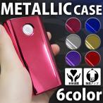 グローケース glo ケース カバー ガード gloケース gloカバー gloガード メタリック メタル 鏡面 FJ3847