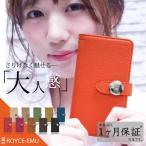 iphone7 ケース 手帳型 スマホケース iPhone6S iphonese sov34 so-01j 601so so-02j shv37 sh-02j 603sh sh-m04 dm-01j 509sh 507sh 503kc 504kc @ コイン