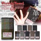 iphone7 iphone6s iphoneSE ハリスツイード ケース 手帳型 スマホケース ベルト無し DM-02H 503KC 504KC 507SH EVA-L09 LGV34 MO-01J α ハリス