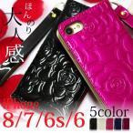 iphone7 ケース 手帳型 スマホケース ベルト無し iphone7ケース iphoneケース カバー 可愛い オシャレ 薔薇 ローズ 光沢 ストラップ付き