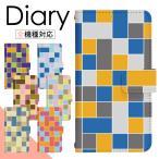 ショッピング手帳 手帳型 スマホケース アイフォン6 iPhone6 カラフルブロック di069 デザインケース スマフォカバー apple スマートフォン