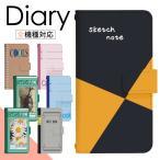 アイフォン7プラス iPhone7Plus 専用 スマホケース スマホカバー 手帳型 手帳型ケース ケース スマホ カバー デザインケース di276