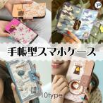 iphone7 ケース 手帳型 スマホケース iPhone6S iphonese sov34 so-01j 601so so-02j shv37 sh-02j 603sh sh-m04 dm-01j 509sh 507sh 503kc 504kc @ 韓国